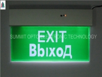 Cens.com LED Eixt Sign Light SUMMIT (QUANZHOU) OPTO-ELECTRONIC TECHNOLOGY CO., LTD.