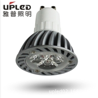 Cens.com LED Spot Light UPLED LIGHTING CO., LTD.