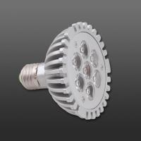 LED射燈 LED燈杯