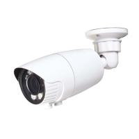 Analog HD Weatherproof Varifocal IR Bullet Camera