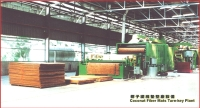 椰子,棕櫚 纖維織片機整廠設備