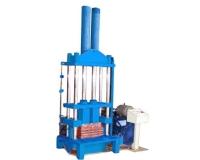 Dust Blocking Machine