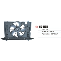 Cens.com Radiator Fan RUIAN JINGJIA AUTO PARTS CO., LTD.