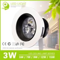 Cens.com LED Ceiling Light GUANGZHOU YUHANG TRADING CO., LTD.