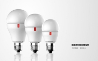 Cens.com LED Bulb ANDSAN(ZHANGZHOU)TECHNOLOGY CO., LTD.