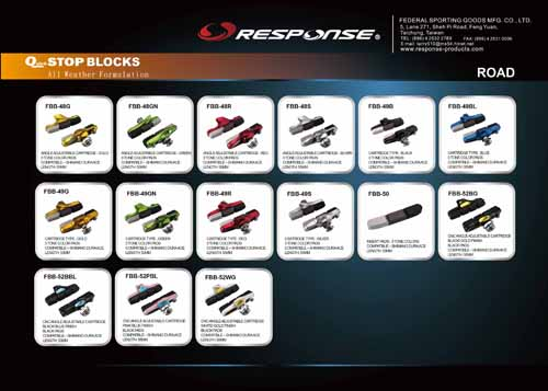Brake shoes for road bikes