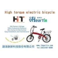 电动自行车 助动车