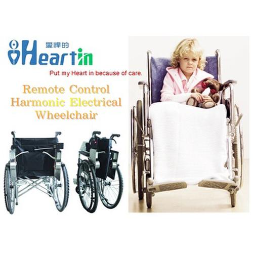 可遥控轻便式电动轮椅