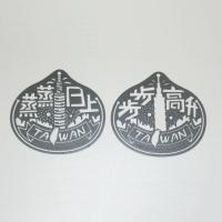 Xiaolongbao bookmarks