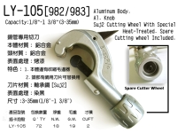 Cutter for Copper Tube
