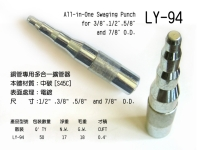 Multi-sized Flaring Tool for Copper Tube