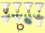 Cup-shaped LED Light Bulbs