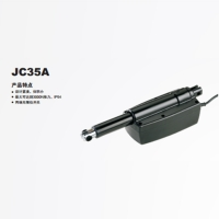 Cens.com Actuator ZHEJIANG JIECANG LINEAR MOTION TECHNOLOGY CO., LTD.