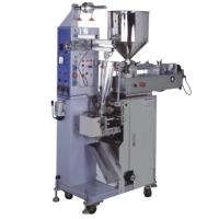 Cens.com 食品包裝機械 中國包裝工業有限公司