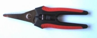 Cens.com Garden Scissors LI-JAOU SCISSORS & TOOL MFG. CO., LTD.