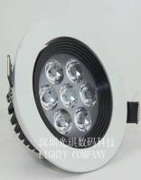 Cens.com LED Down Light OUMAN LIGHTING TECHNOLOGY CO., LTD.