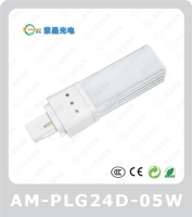 Cens.com New Product G24 5W DONGGUAN AMETHYST LIGHTING TECHNOLOGY CO., LTD.