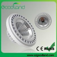 LED AR111 Light