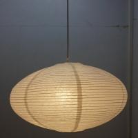 Floor-standing Paper Lantern