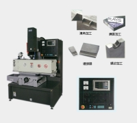 EDM (Electrical Discharge Machine)
