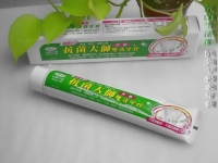 Cens.com 2 in 1雙效合一甲殼素牙膏 ANTIBACTERIA INTERNATIONAL CO., LTD.