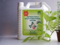Cens.com 抗菌大師-多用途洗劑 華宸國際企業有限公司
