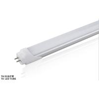 Cens.com LED Tube JIANGMEN REPHON OPTOELECTRONICS MFG.CO., LTD.