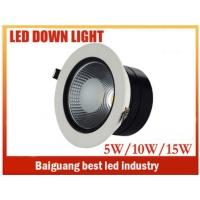 Cens.com LED Downlight ZHONGSHAN BAIGUANG LIGHTING TECHNOLOGY COMPANY LIMITED CO., LTD.