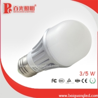 Cens.com LED Bulb ZHONGSHAN BAIGUANG LIGHTING TECHNOLOGY COMPANY LIMITED CO., LTD.