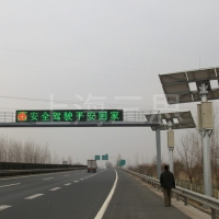 Variable Message Signs for Highway