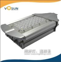 25W  LED Low-power Streetlights