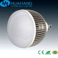 Cens.com LED Bulb ZHONGSHAN GUZHEN HUAHANG LED LIGHTING FACTORY CO., LTD.