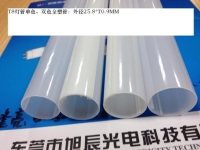 T8 Tube (Single Color)