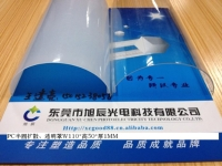 Cens.com PC Diffuser XU CHEN PHOTOELECTRICITY TECHNOLOGY CO., LTD.