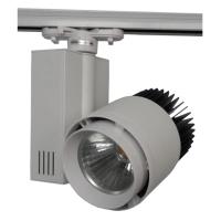 Cens.com LED Track Light DONGGUAN SHANG LIANG LIGHTING TECHNOLOGY CO., LTD.