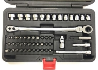 51PCS EXTRA LONG  LOW PROFILE BITS & SOCKET RATCHET WRENCH SET
