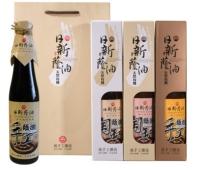 Cens.com 日新蔭油禮盒 日新食品工業有限公司