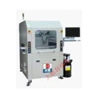 Coating Basic Spray System