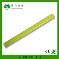 Cens.com Automotive Lighting 东莞市博阳光电科技有限公司