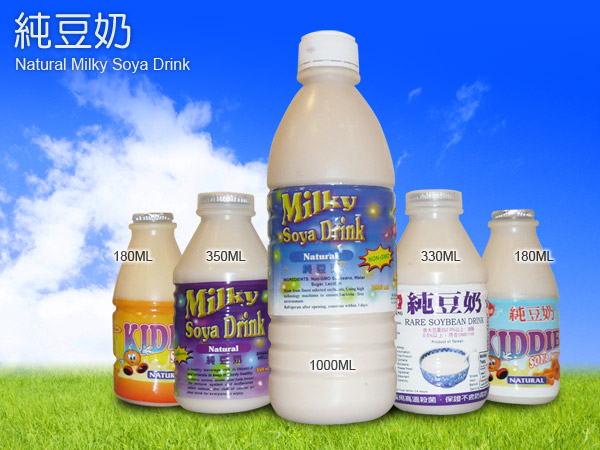 Pure Soybean Milk