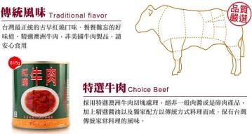 Braised Beef