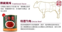 Cens.com Braised Beef REBECCA-TW INTERNATIONAL CO., LTD.