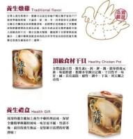 Health Stewed Chicken
