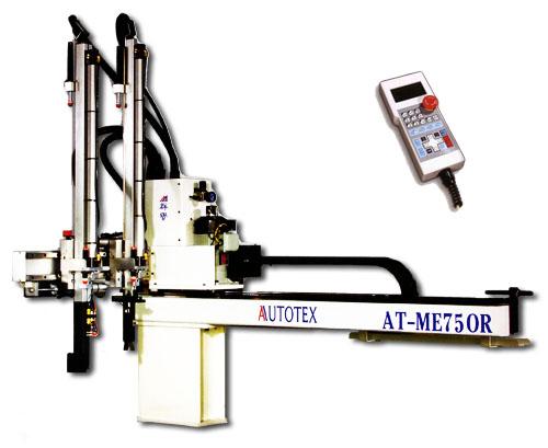 横走式自动取出机 - 新型 AT-ME 线性排齿系列