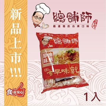 Traditional Flavor Dried Noodles (Single Piece)