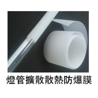 Diffuser Protector for LED Lighting