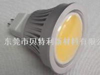 Cens.com LED Encapsulants (COB/Chip Assembly) DONGGUAN CITY BETTERLY NEW MATERIALS CO., LTD.