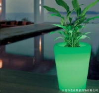 PE Small Flowerpot