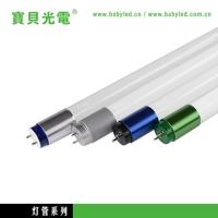 Cens.com LED Fluorescent Tube DONGGUAN SINOWIN OPTO-ELECTRONIC TECHNOLOGY COMPANY LTD.