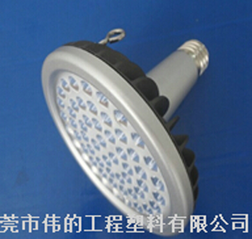 50W Miner's Lamp (with clear PC lens)